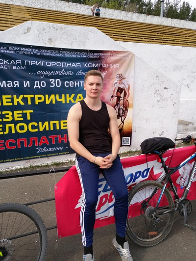Тим Михалев