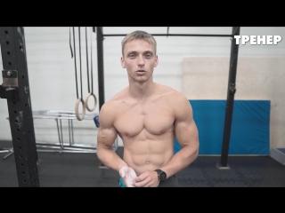 Как научиться подтягиваться на одной руке - Максим Трухоновец