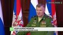 Avion russe abattu en Syrie Moscou dévoile un compte rendu détaillé des événements