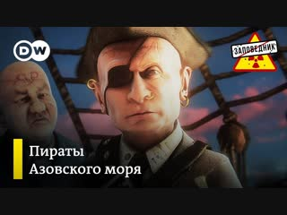 Дурдом в Азовском море. Освоение бюджета на Луне. Путин и Трамп на G20