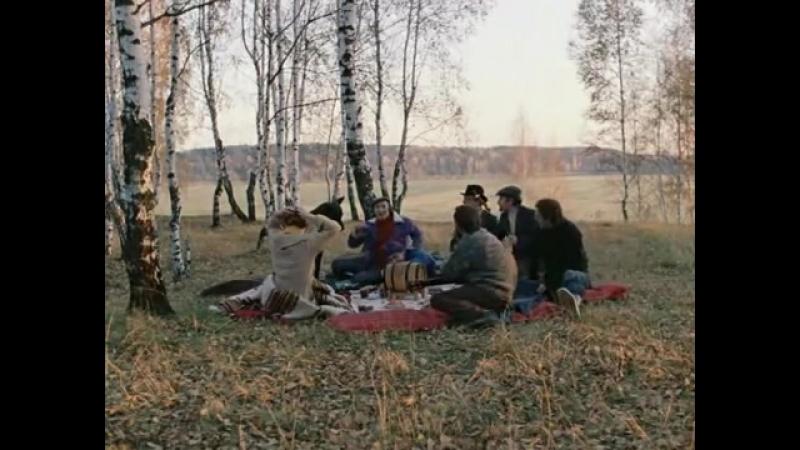 Усадьба Архангельское Песня на Пикнике 1979 Москва слезам не верит