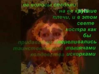 Фан АРТ