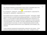 Приставки БЕС в Русском языке не существует