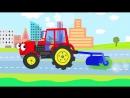 Песни для детей - Трактор