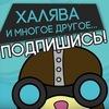 MiPeD.ru - Официальная группа Вконтакте