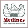 Клиника Мединес