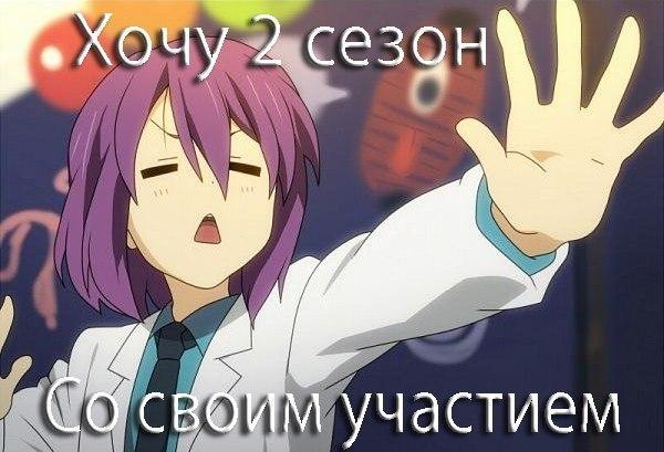 новые аниме приколы картинки: