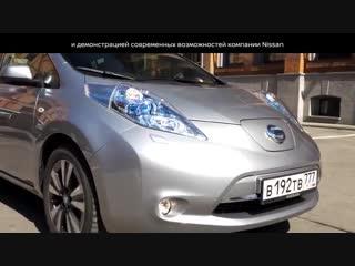 Концепт Nissan Leaf с Яндекс.Авто