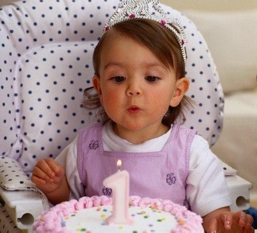 с днем рождения ребенка год: