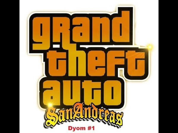 GTA SA Dyom 1 Убийство матери CJ'я