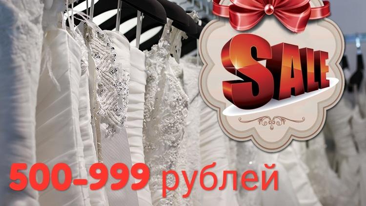 Светлана Морозова | Смоленск