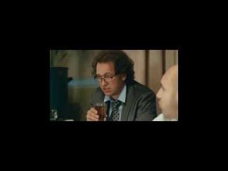 Смешные отрывки из фильма