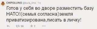 Установлению мира на востоке Украины мешает отсутствие контроля на границе с РФ, - помощник генсека ООН - Цензор.НЕТ 960