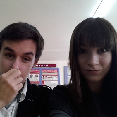 Анастасия Шахова, 13 декабря , Тула, id54339936