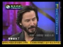 2013 Keanu Reeves Taiger Hu Chen at the Chinese show A Date With Luyu