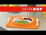 Набор детской посуды на подносе Skip*Hop