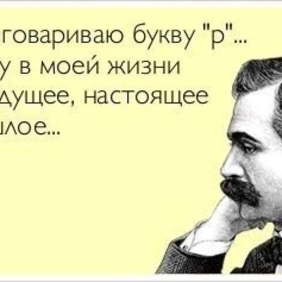Артур Алиев, 2 декабря 1981, Москва, id39110386