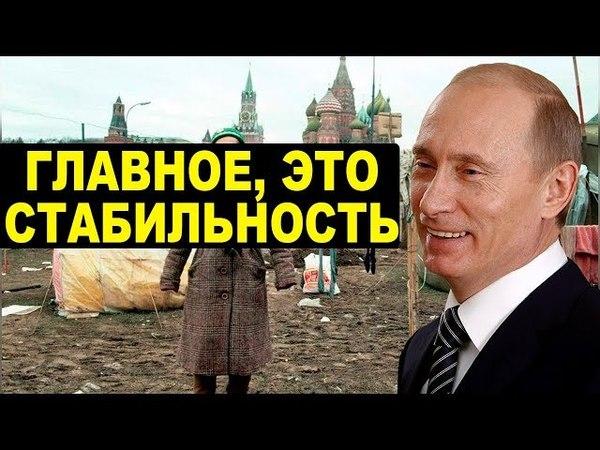 Разрушенная Россия и гениальные чиновники