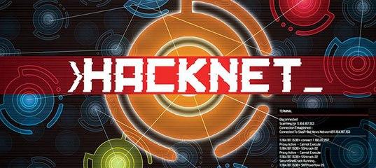 Hacknet скачать торрент