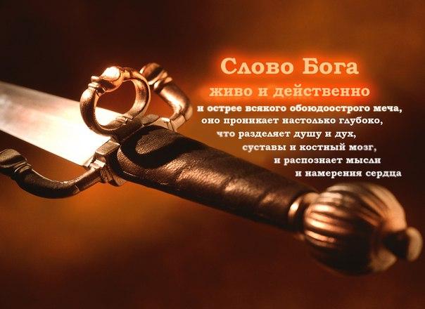 Открытки на Библейскую тематику - Страница 23 K7NWS6ukbDg