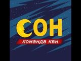 Лига КВН профкома студентов ЯрГУ. Выступление команды КВН