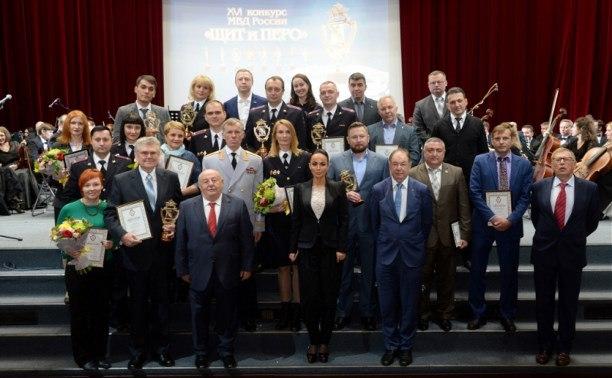 Полицейские из Тулы победили в Международном конкурсе МВД России «Щит и перо»