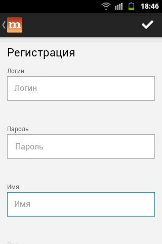 Как взломать анкету на знакомства rambler.ru помогите пожалуйста интим знакомства в орске