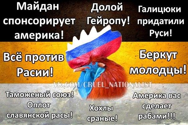 Евромайдан продержался еще одну ночь: протесты в Киеве продолжаются уже почти месяц - Цензор.НЕТ 2600