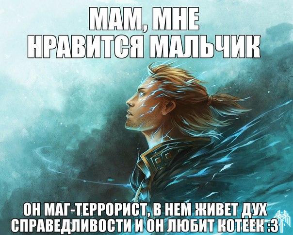 http://cs14112.vk.me/c314726/v314726921/21f0/71ZmpuEj7E0.jpg
