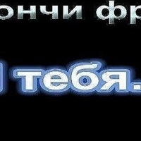 Серёга Антонов, 21 января , Псков, id136164752