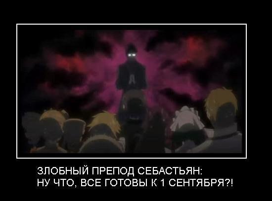 фанфики по темному дворецкому: