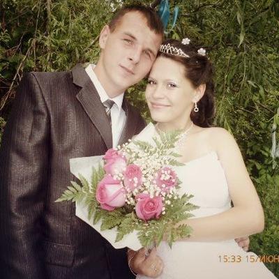 Светлана Слизова, 18 июля 1996, Хабаровск, id186150256