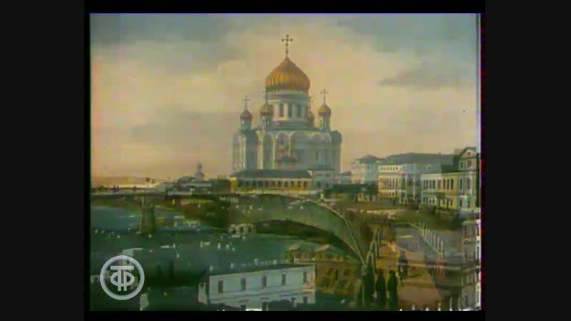 Фрагмент передачи Ныне. Храм Христа Спасителя