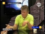 Валерий Уваров в передаче