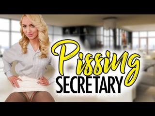 #VRon Victoria Puppy (Pissing Secretary) [Panty fetish, Stockings, Upskirt, Virtual Reality, VR] [SideBySide] [Oculus Rift]