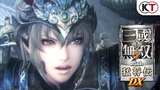 NS - Dynasty Warriors 8 Xtreme Legends Definitive Edition