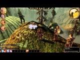 Давайте играть в Dragon Age: Origins Part 6 (Ведьма)