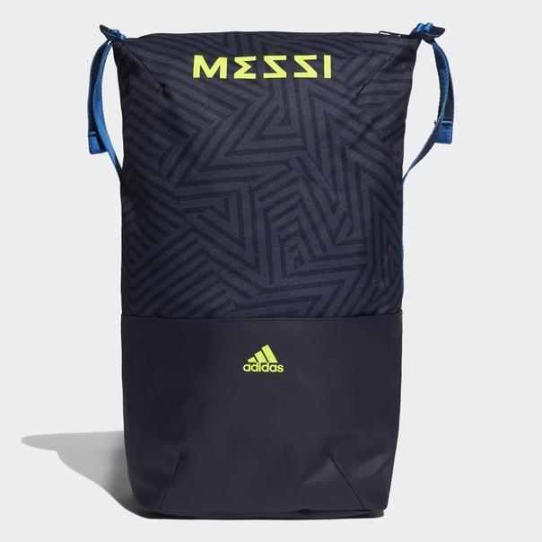 Рюкзак Messi