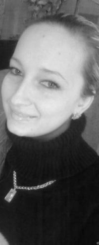 Антоніна Цимбалюк, 8 мая , Киев, id223310638