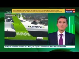Дмитрий Медведев во время крымской поездки запустил «Комету»