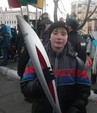 Димон Журавлев