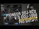ЭФФЕКТЫ ДЛЯ DJ I Первый обзор DDJ RZX I Сравниваем PIONEER DDJ RZX и DDJ 1000 I