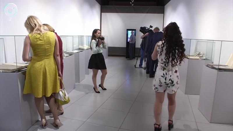 В Краеведческом музее открылась выставка редких архивных документов