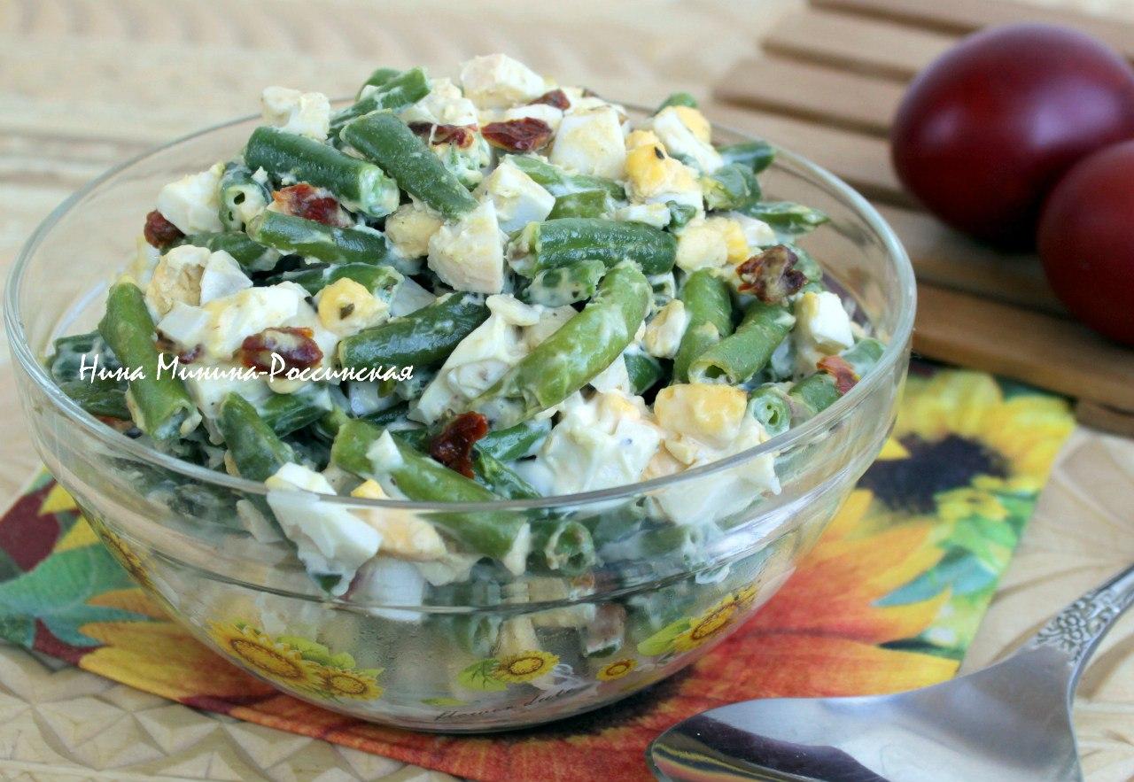 Салат из стручковой фасоли и яиц