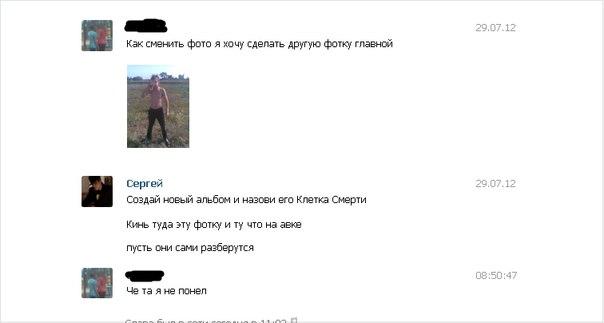 картинки на аву фак: