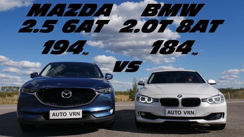 MAZDA CX5 2.5 vs BMW 320i F30. ГОНКА SKYACTIV, что ТЫ ДЕЛАЕШЬ !?!?