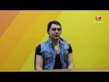 Кирилл Каплуновский спел для читателей сайта СТБ «Gitan». | Эксклюзив «Х-фактор-5»