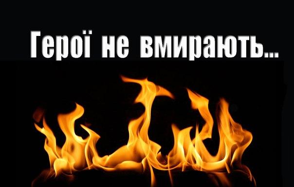 """Вчера под Опытным погиб грузинский доброволец,  """"киборг"""" Ираклий Кутелия, - Саакашвили - Цензор.НЕТ 4239"""
