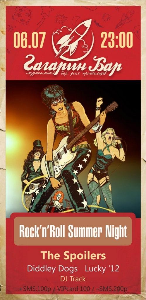 06.07 Rock-n-Roll Summer Night © Gagarin Bar