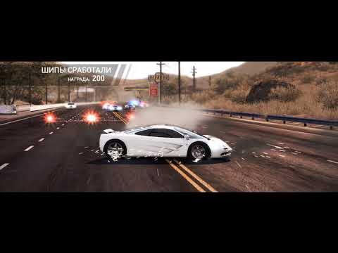CALM BEFORE THE STORM ( ЗАТИШЬЕ ПЕРЕД БУРЕЙ ) Погоня. Need For Speed Hot Pursuit 2010